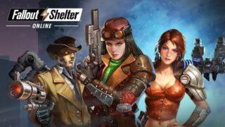 【Fallout Shelter Online】攻略まとめ(フォールアウトシェルターオンライン)